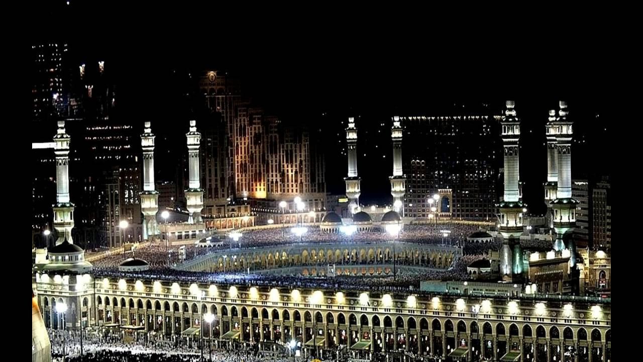 Ramazan -  Akşam Ezanı ve İftar Duası