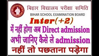 Apply for Admission in Intermediate/+2 College & School | | Bihar 12th/Inter/+2 Admission form