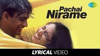 Pachai Nirame Song With Lyrics | A R Rahman Hits | Hariharan Hits | Alaipayuthey