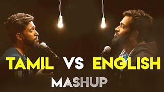 Tamil VS English Hits Mashup - Rajaganapathy