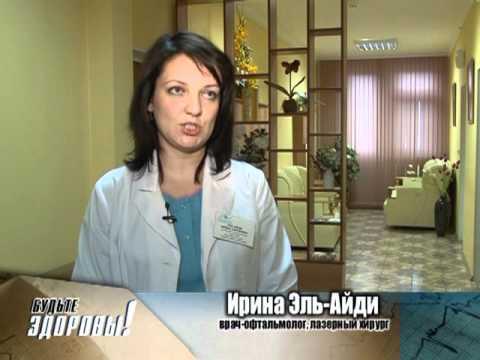 Гипертоническая ангиопатия сетчатки. Что это такое и чем она опасна?