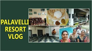 Sat & Sun Vlog/Palavelli Resort/My Sisters & Family/Sri Rama Chandra Restaurant in Palakollu / DIML