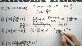 Алгебра 9 кл. Мордкович. Параграф 3.3