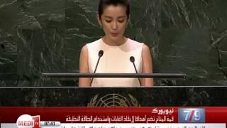 نيويورك : قمة الأمم المتحدة حول التغيرات المناخية