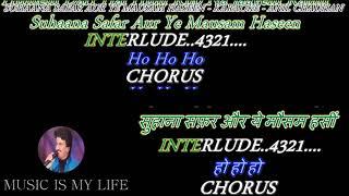 Suhana Safar Aur Yeh Mausam Haseen- Karaoke With Scrolling Lyrics Eng. & हिंदी
