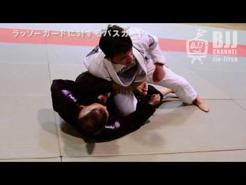 ラッソーガードに対するパスガード アサダ・トシオ先生(Impact B.J.J)