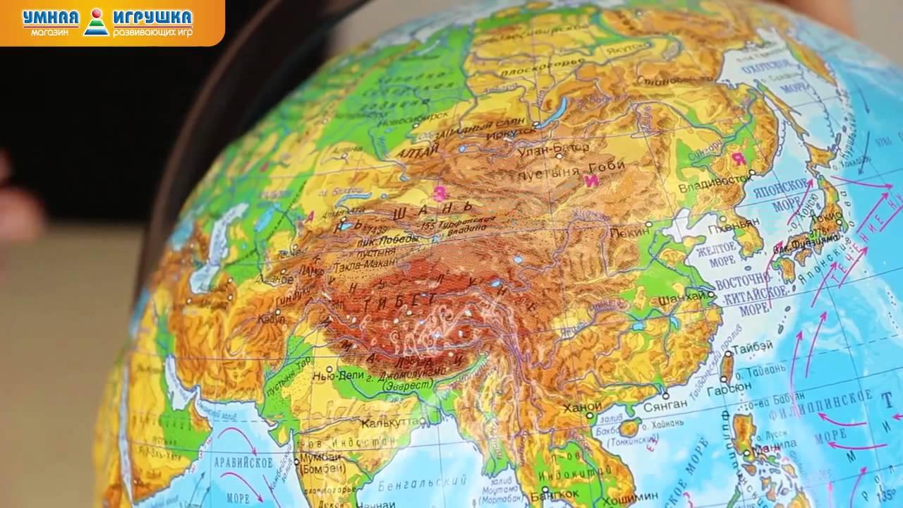 Карты физические, политические - купить книги карты физические .