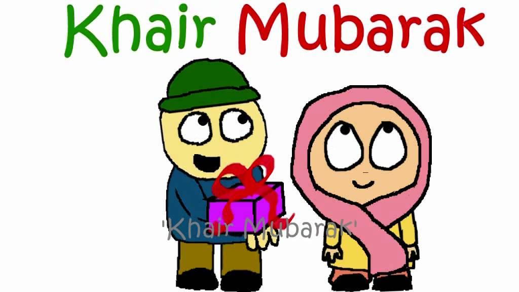 Wallpaper Cute Cartoon Muslimah Eid Mubarak Youtube
