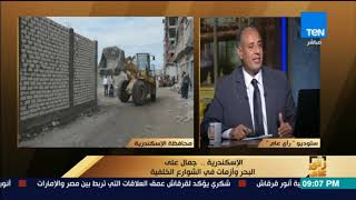 محافظ الإسكندرية: نعمل على تعديل المحاور المرورية والشواطئ تحتاج إلى تجديدات وانتهينا من