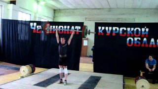 Чемпионат Курской области по тяжелой атлетике
