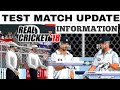 Real Cricket 18 Test Match Realise Date  information || with proof || Real Cricket 18 New Update