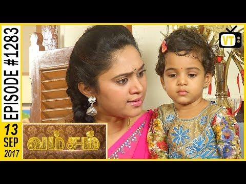 Vamsam - வம்சம் | Tamil Serial | Sun TV |  Epi 1283 | 13/09/2017 | Vision Time