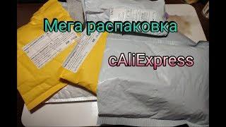 #распаковка #посылки #алиэкспресс #полигель  Распаковка посылок/Major Dijit Official Store