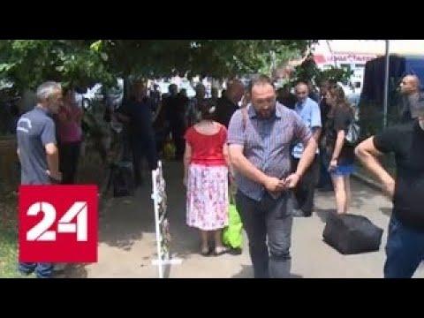 Смотреть Москва требует от Тбилиси обеспечить безопасность российских журналистов - Россия 24 онлайн