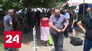 Смотреть видео Москва требует от Тбилиси обеспечить безопасность российских журналистов - Россия 24 онлайн