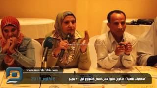 بالفيديو| الجمعيات الأهلية: الإخوان أرادوا حبس أطفال الشوارع في 30 يونيو