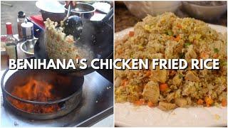 BENIHANA'S CHICKEN FRIED RICE Recipe | Wok With Me
