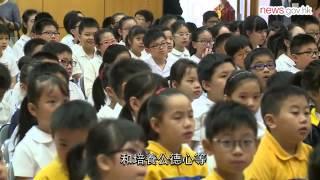 同心愛家 清潔香港 (8.9.2015)