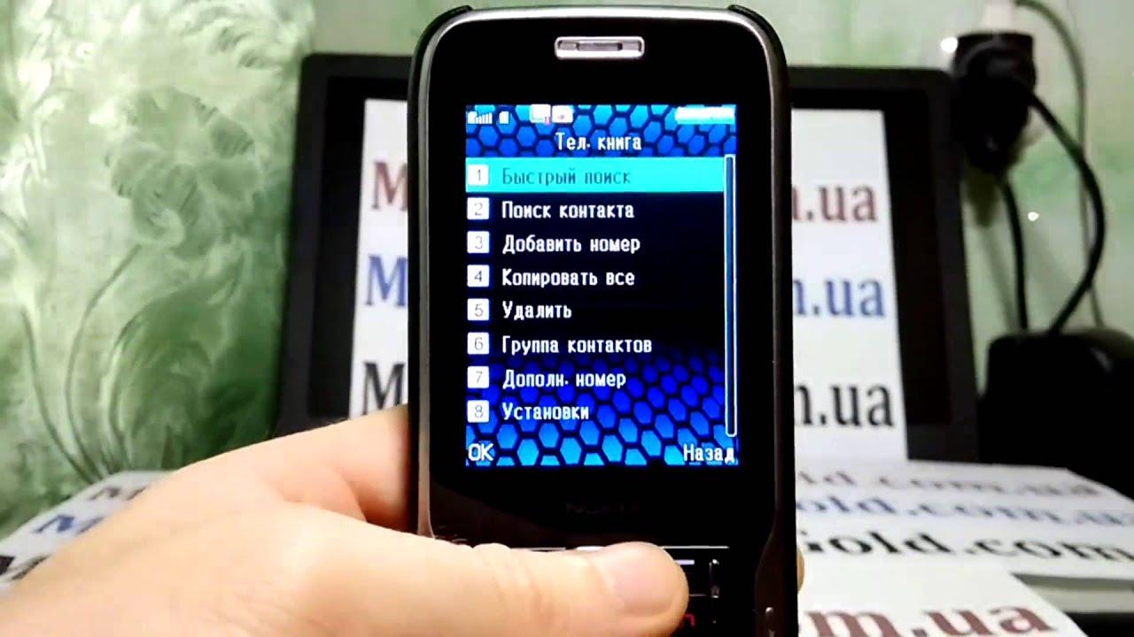 Купить. Sigma mobile comfort 50 light dual sim black. Телефон sigma mobile comfort 50 light dual sim black. 840 грн. Купить. «бабушкофоны» — это мобильные телефоны, разработанные специально для пожилых людей. Основывайте свой выбор «бабушкофона» на тех характеристиках, которые особо.