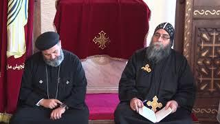 كلمه الانبا اسطفانوس  اسقف بابا و الفشن لدرس الكتاب - ج٣