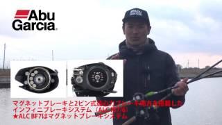 【Revo ALC 成田紀明プロコメント】