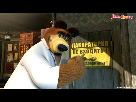 Маша и Медведь Википедия