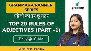 Introduction to English Grammar | TOP 20 RULES OF ADJECTIVES (PART 1) | Yashi Pandey | Gradeup