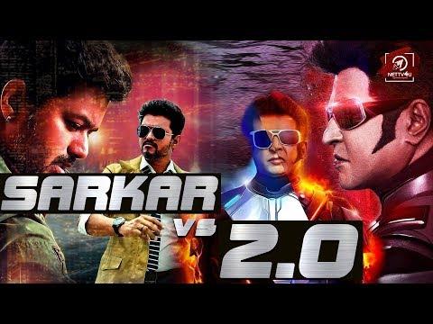 Sarkar VS 2.O Records   SuperStar Rajinikanth   Thalapathy Vijay   Shankar   AR Murugadoss