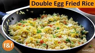 Double Egg Fried Rice  Chinese Egg Fried Rice Recipe  चयनस एग फरइड रइस रसप