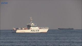 """警備艇「神1 しょうなん」神奈川県警・横浜水上警察署 """"Police boat"""" Japan"""