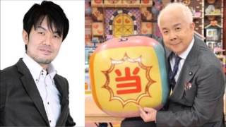 土田晃之さんが小堺一機『ごきげんよう』終了について語っている1シー...