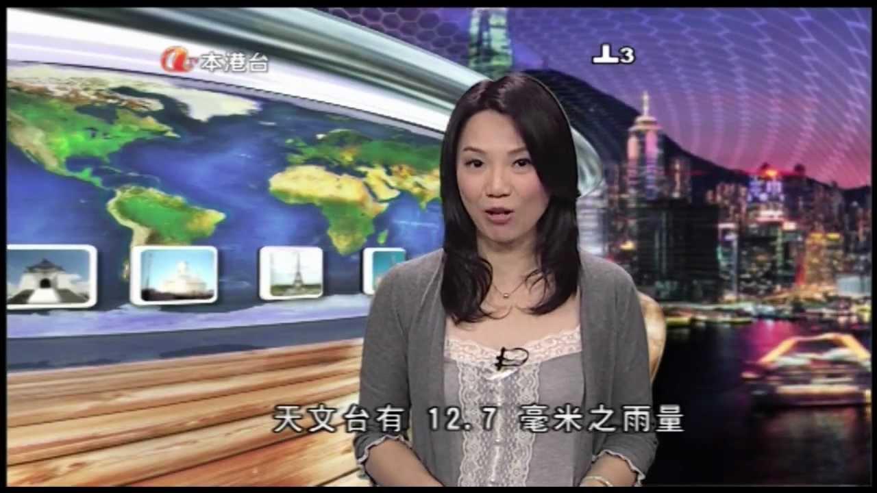 [2009-09-14 1751]颱風巨爵(天氣報告及當年今日) - YouTube