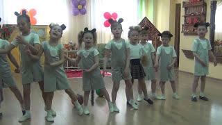 """Кошки"" в детском саду"