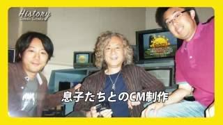 寺田十三夫のデビュー後から現在までの年表を超特急でたどるムービー!