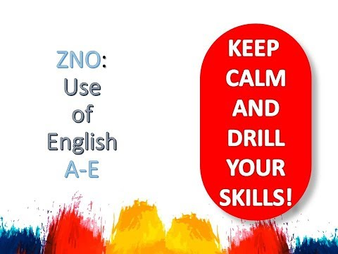 ZNO: Use Of English (Section 1)