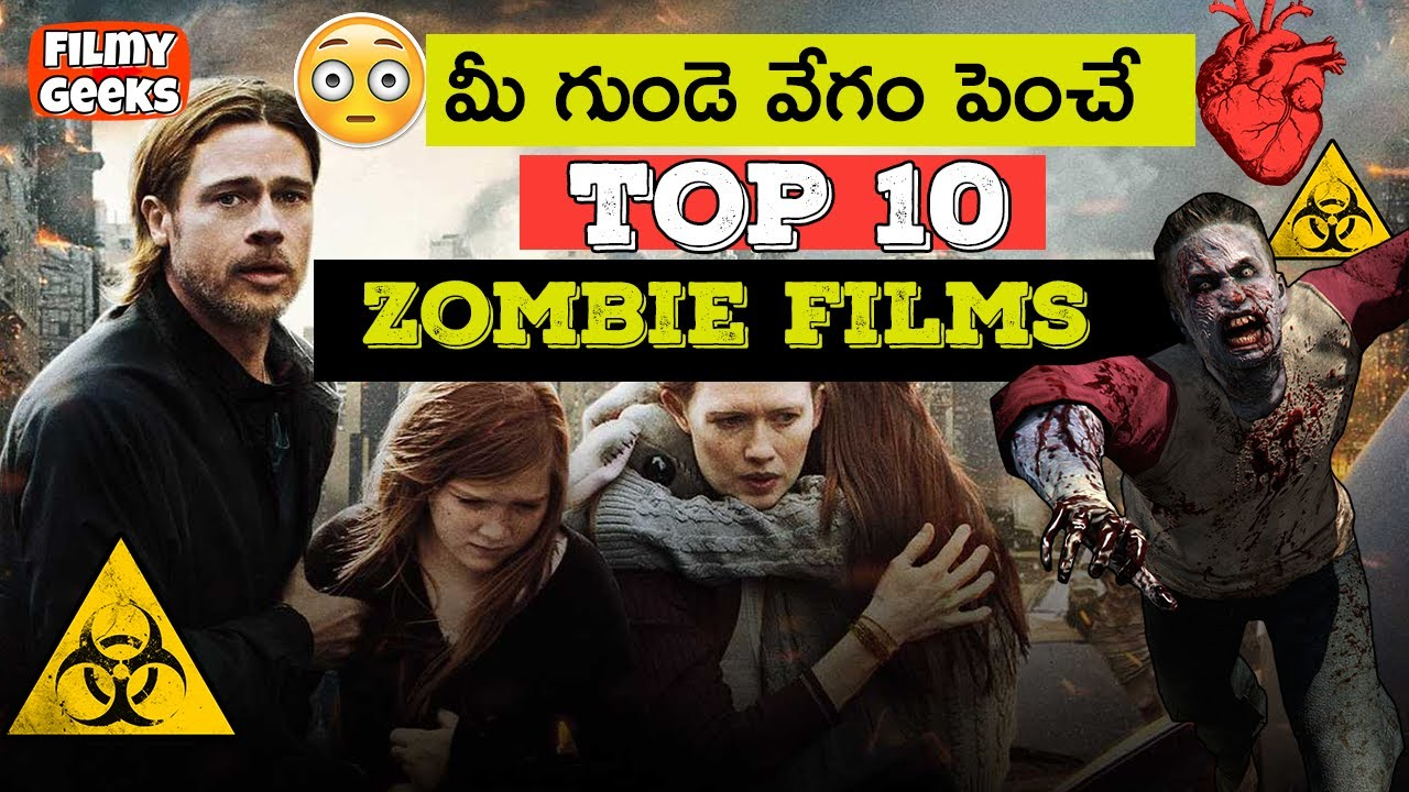 Download 10 SHOCKING ZOMBIE MOVIES OF ALL TIME