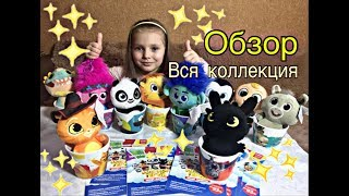 Вся Коллекция #Маленькие Герои #обзор /Рейтинг игрушек(, 2018-01-23T13:21:34.000Z)