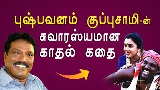 Pushpavanam Kuppusamy. who is very famous Tamil folk singer