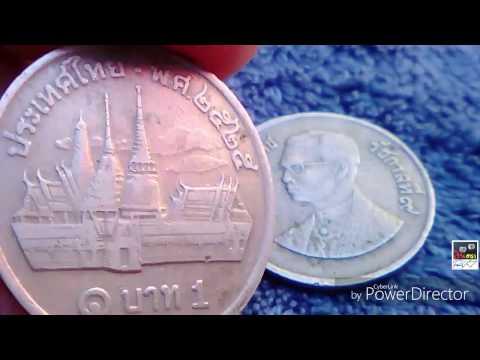 ส่องเหรียญ1บาทปี2525ว่าแบบไหนราคาเป็น10,000และจำนวนการผลิต
