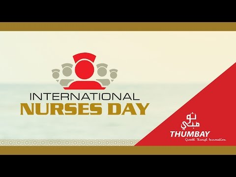 International Nurses Day Celebration @ GMC Hospital Ajman UAE