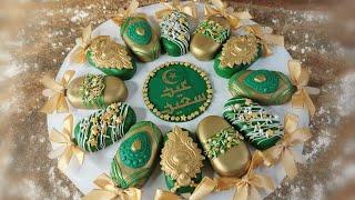 EID Special Cakesicle Platter - Tutorial