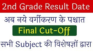 RPSC 2nd grade cut off 2018 Maths Science Hindi SST Sanskrit English/ 2nd Grade Result Date 2019