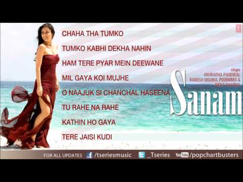 Sanam Album Full Songs Jukebox - Ramesh Mishra, Anuradha Paudwal, Richa Sharma
