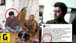 """Vijay Felt Our Sorrow As His Own Sadness"" Stunt Silva | Vijay's Tuticorin Visit | Sterlite Issue"