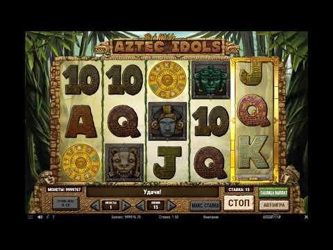 Игровой автомат AZTEC IDOLS играть бесплатно и без регистрации онлайн
