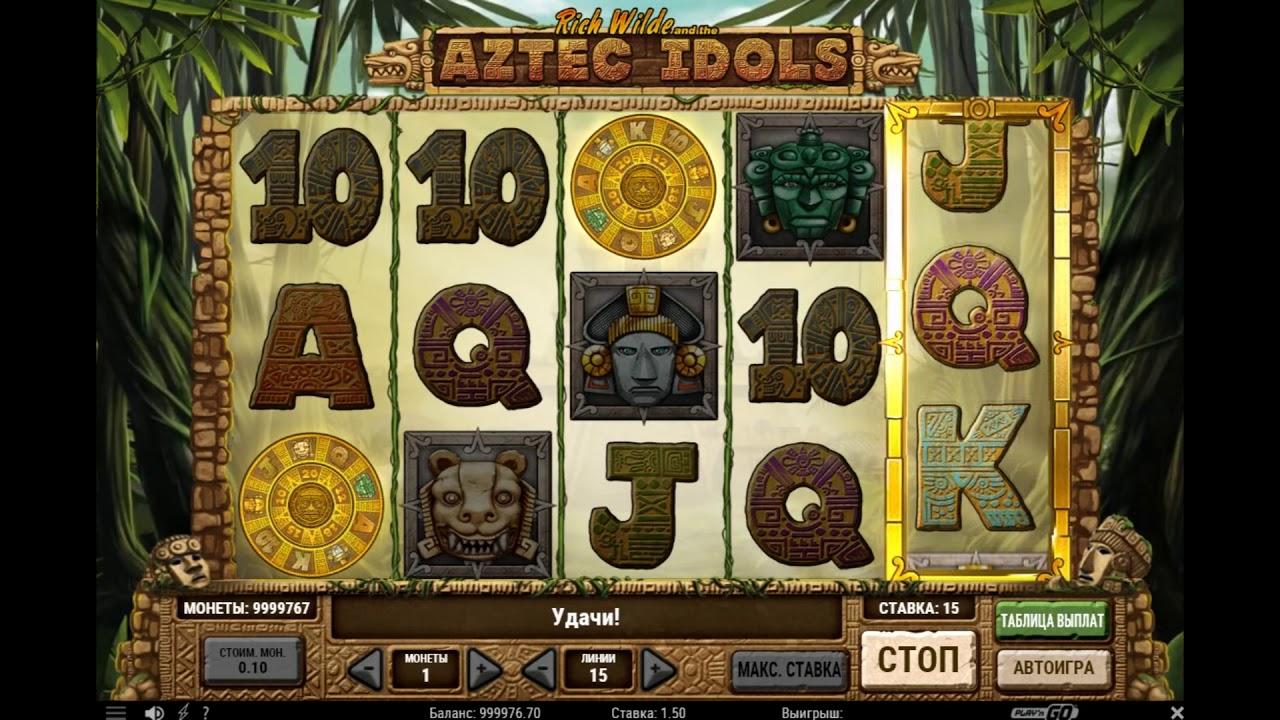 В игровой автомат Братва (Bratva) играйте бесплатно, без регистрации, онлайн на : отправляйтесь на стрелку с бандитами из х и набейте свой чемодан вечнозелеными купюрами!