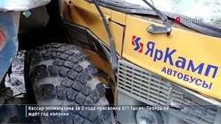 """В Сосногорске столкнулись """"Урал"""" и школьный автобус"""