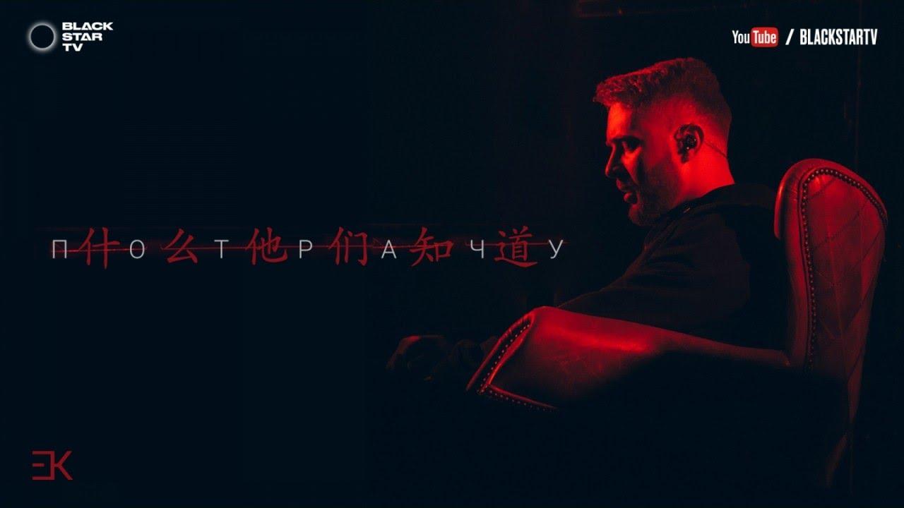 Егор Крид - Потрачу (премьера трека, 2017)