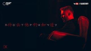 Download Егор Крид - Потрачу (премьера трека, 2017) Mp3 and Videos
