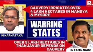 Supreme Court To Deliver Verdict | Cauvery Dispute